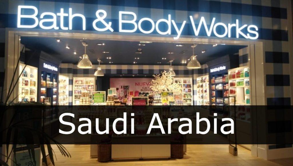 Bath and Body Works Saudi Arabia