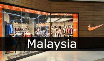 Nike Malaysia