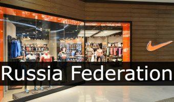 Nike Russia Federation