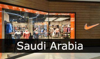 Nike Saudi Arabia