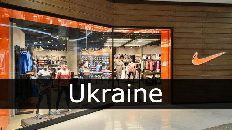 Nike Ukraine