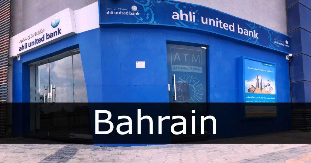 Ahli United Bank Bahrain