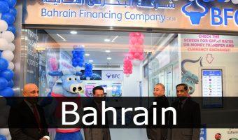 Bahrain Financing Company