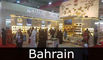 Ajmal Perfumes Bahrain