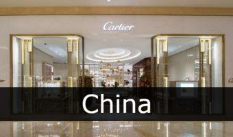 Cartier China