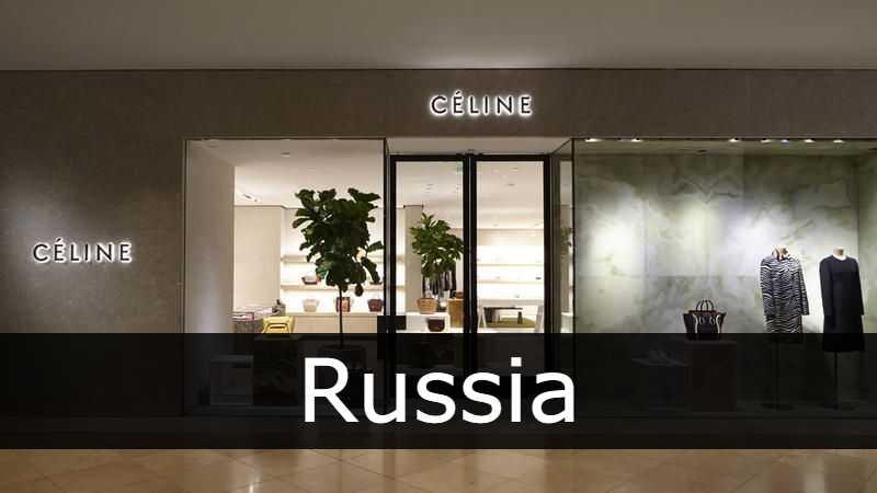 Celine Russia