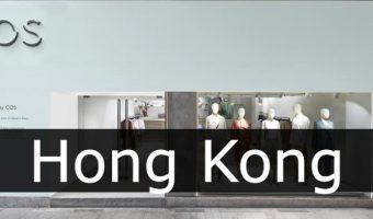 COS Hong Kong