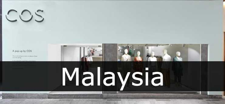 COS Malaysia