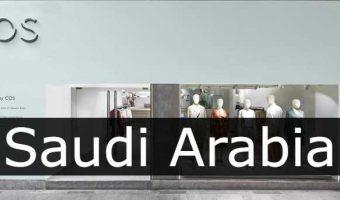 COS Saudi Arabia