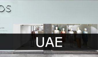 COS UAE
