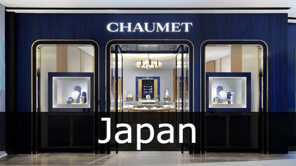Chaumet Japan