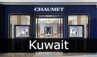 Chaumet Kuwait