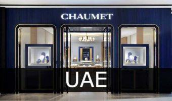Chaumet UAE