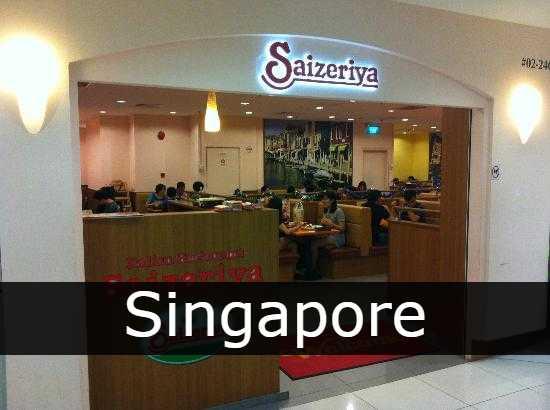 saizeriya Singapore